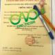 Mẫu giấy chứng nhận vệ sinh an toàn thực phẩm cho quán cà phê