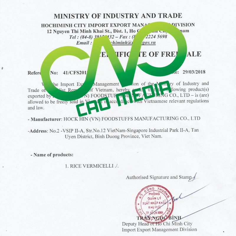 Mẫu giấy chứng nhận lưu hành tự do tại Việt Nam