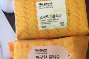 Công bố sản phẩm khăn giấy khô nhập khẩu hàn quốc