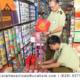 Tăng cường kiểm tra kiểm soát thị trường dịp Tết Trung thu năm 2019