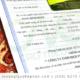 Hướng dẫn xin giấy phép an ninh trật tự dịch vụ bảo vệ