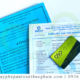 Sản xuất kinh doanh khẩu trang cần có giấy phép nào?