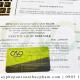 Giấy phép lưu hành tự do trà Atiso hữu cơ đăng ký như thế nào?